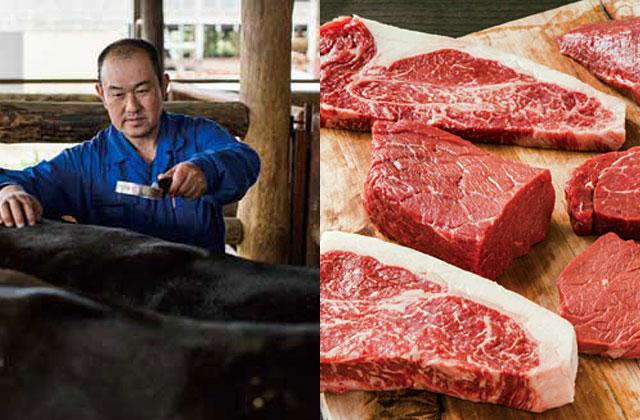 高橋畜産食肉株式会社